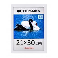 Фоторамка пластикова А4 21х30, 2216-64