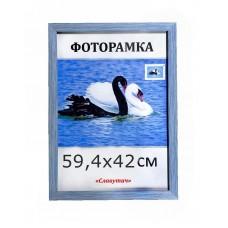 Фоторамка пластиковая А2, рамка для фото 1611А-10
