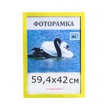 Фоторамка пластиковая А2, рамка для фото 1611-60