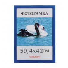 Фоторамка пластиковая А2, рамка для фото 1611-67