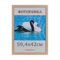 Фоторамка пластиковая А2, рамка для фото 1611-96