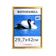 Фоторамка пластиковая А3, рамка для фото 1415-96