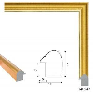 Рамка из багета (А)1415-47