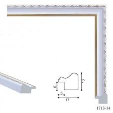 Рамка из багета (А)1713-14