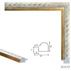 Рамка из багета (А)2115-15
