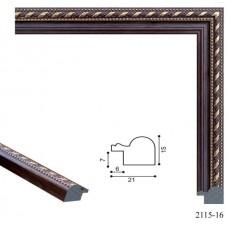 Рамка из багета (А)2115-16