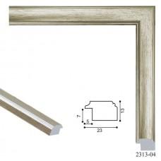 Рамка из багета (А)2313-4