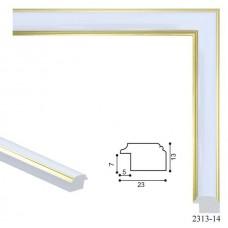 Рамка из багета (А)2313-14