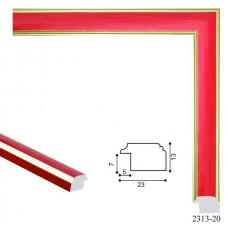 Рамка из багета (А)2313-20