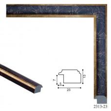 Рамка из багета (А)2313-23
