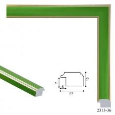 Рамка из багета (А)2313-36