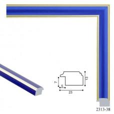 Рамка из багета (А)2313-38