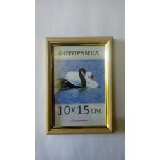 Фоторамка, пластиковая, 10*15, А6,  рамка, для фото, дипломов, сертификатов, грамот, вышивок 1415-96
