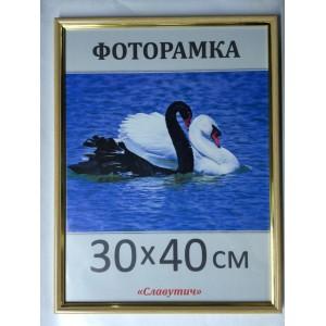 Фоторамка, пластиковая, 30*40, рамка, для фото, дипломов, сертификатов, грамот, вышивок  1415-96