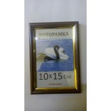 Фоторамка, пластиковая, 10*15, А6,  рамка, для фото, дипломов, сертификатов, грамот, вышивок 1415-95