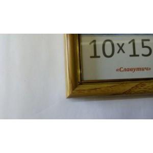 Фоторамка пластиковая 9х13, рамка для фото 1415-94