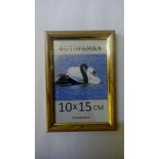 Фоторамка, пластиковая, 10*15, А6,  рамка, для фото, дипломов, сертификатов, грамот, вышивок 1415-94
