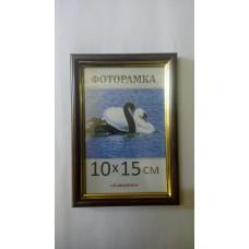 Фоторамка, пластиковая, 10*15, А6,  рамка, для фото, дипломов, сертификатов, грамот, вышивок 1415-06