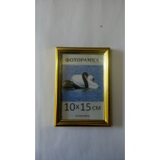 Фоторамка, пластиковая, 10*15, А6,  рамка, для фото, дипломов, сертификатов, грамот, вышивок 1415-47