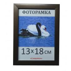 Фоторамка пластиковая 13х18, рамка для фото 1611-16