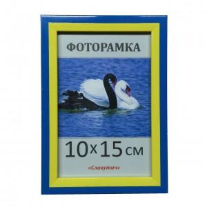 Фоторамка, пластиковая, 10*15, А6,  рамка, для фото, дипломов, сертификатов, грамот, вышиво 1611-100