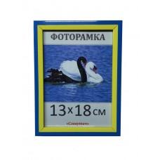 Фоторамка пластиковая 13х18, рамка для фото 1611-100