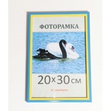 Фоторамка, пластиковая, 20*30, рамка, для фото, дипломов, сертификатов, грамот, вышивок  1611-100