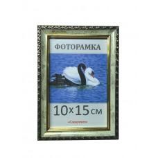 Фоторамка, пластиковая, 10*15, А6,  рамка, для фото, дипломов, сертификатов, грамот, вышивок 1713-1