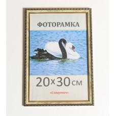 Фоторамка, пластиковая, 20*30, рамка, для фото, дипломов, сертификатов, грамот, вышивок 1713-1