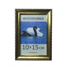 Фоторамка, пластиковая, 10*15, А6,  рамка, для фото, дипломов, сертификатов, грамот, вышивок 1713-3