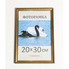 Фоторамка, пластиковая, 20*30, рамка, для фото, дипломов, сертификатов, грамот, вышивок 1713-3