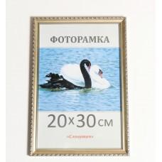 Фоторамка пластиковая 9х13, рамка для фото 1713-4