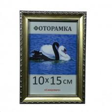Фоторамка, пластиковая, 10*15, А6,  рамка, для фото, дипломов, сертификатов, грамот, вышивок 1713-4