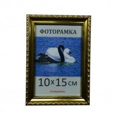 Фоторамка, пластиковая, 10*15, А6,  рамка, для фото, дипломов, сертификатов, грамот, вышивок 1713-47