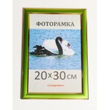 Фоторамка, пластиковая, 20*30, рамка, для фото, дипломов, сертификатов, грамот, вышивок  2313-36