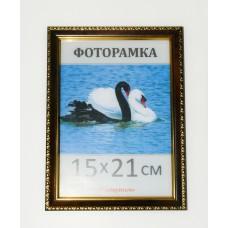 Фоторамка, пластиковая, 10*15, А6,  рамка, для фото, дипломов, сертификатов, грамот, вышивок 1713-6