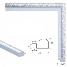 Рамка из багета (В)2116-13