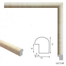 Рамка из багета (А)1417-49