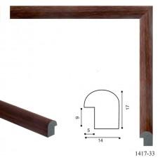 Рамка из багета (А)1417-33