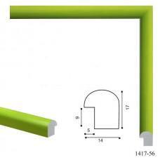 Рамка из багета (А)1417-56