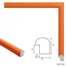 Рамка из багета (А)1417-61