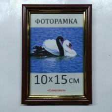 Фоторамка, пластиковая, 10*15, А6,  рамка, для фото, дипломов, сертификатов, грамот, вышивок 1415-84