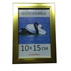 Фоторамка, пластиковая, 10*15, А6,  рамка, для фото, дипломов, сертификатов, грамот, вышивок 1611-18