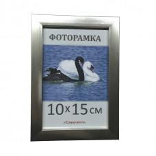 Фоторамка, пластиковая, 10*15, А6,  рамка, для фото, дипломов, сертификатов, грамот, вышивок 1611-32