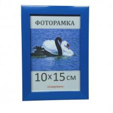 Фоторамка, пластиковая, 10*15, А6,  рамка, для фото, дипломов, сертификатов, грамот, вышивок 1611-66
