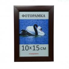 Фоторамка, пластиковая, 10*15, А6,  рамка, для фото, дипломов, сертификатов, грамот, вышивок 1611-84