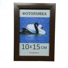 Фоторамка, пластиковая, 10*15, А6,  рамка, для фото, дипломов, сертификатов, грамот, вышивок 1611-33