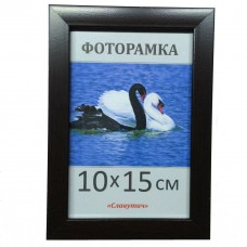 Фоторамка, пластиковая, 10*15, А6,  рамка, для фото, дипломов, сертификатов, грамот, вышивок 1611-85