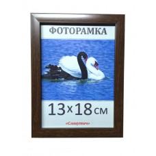 Фоторамка пластиковая 13х18, рамка для фото 1611-33