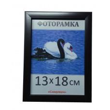 Фоторамка пластиковая 13х18, рамка для фото 1611-85